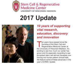 SCRMC 2017 thumbnail